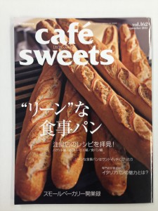 14.08.08 cafe sweets(Vol.162)